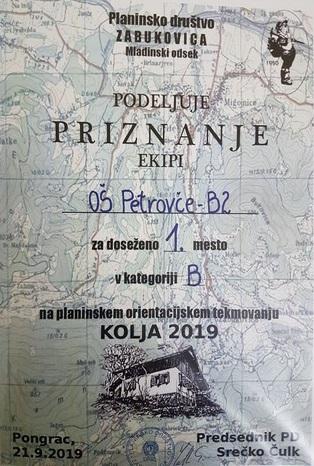20190930_115040